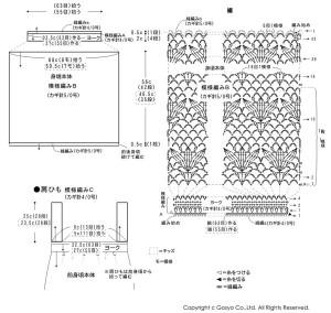 Схема вязания летней туники крючком 2