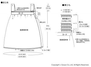 Схема вязания летней туники крючком 3